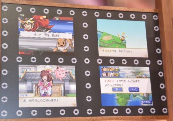 Jump Festa screenshot 1