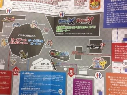 Raim2005: Event Guide Map