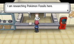 Fossil Lab Screen 1