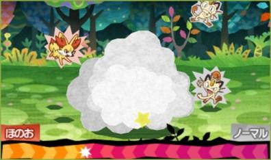 thieves-1000-pokemon-screenshot02
