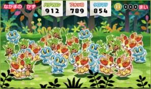 thieves-1000-pokemon-screenshot07