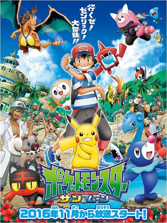 sun-moon-anime-poster