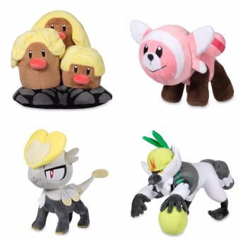Gen VII Plush - available at pokemoncenter.com
