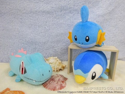 okémon Banpresto Water-type Kororin plush - Now available in Japan