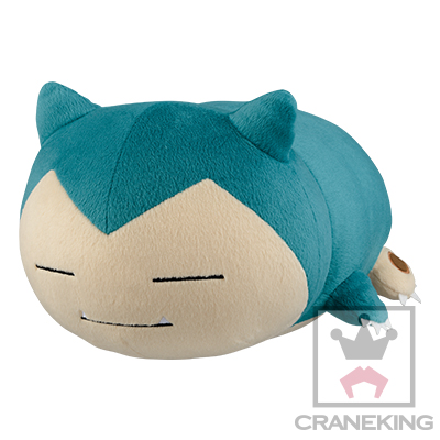 Pokémon Banpresto Official plush - coming soon!