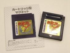 game-jp-vc-gs-daisuki03