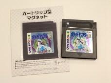 game-jp-vc-gs-daisuki04