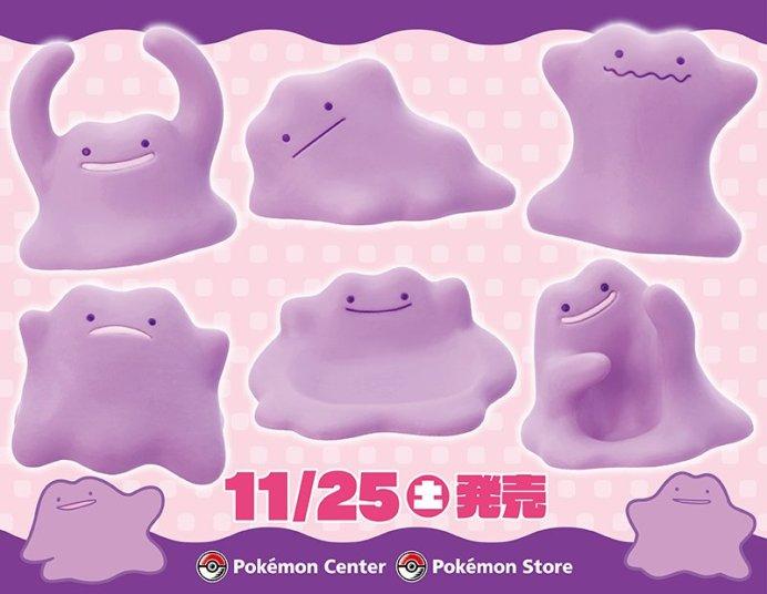 ditto-pokemon-center-figures