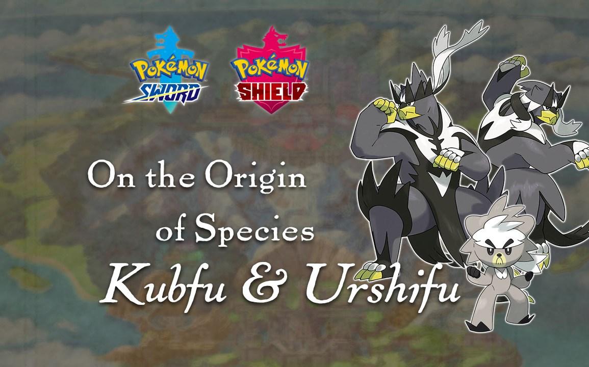 Origin of the design of Kubfu and Urshifu
