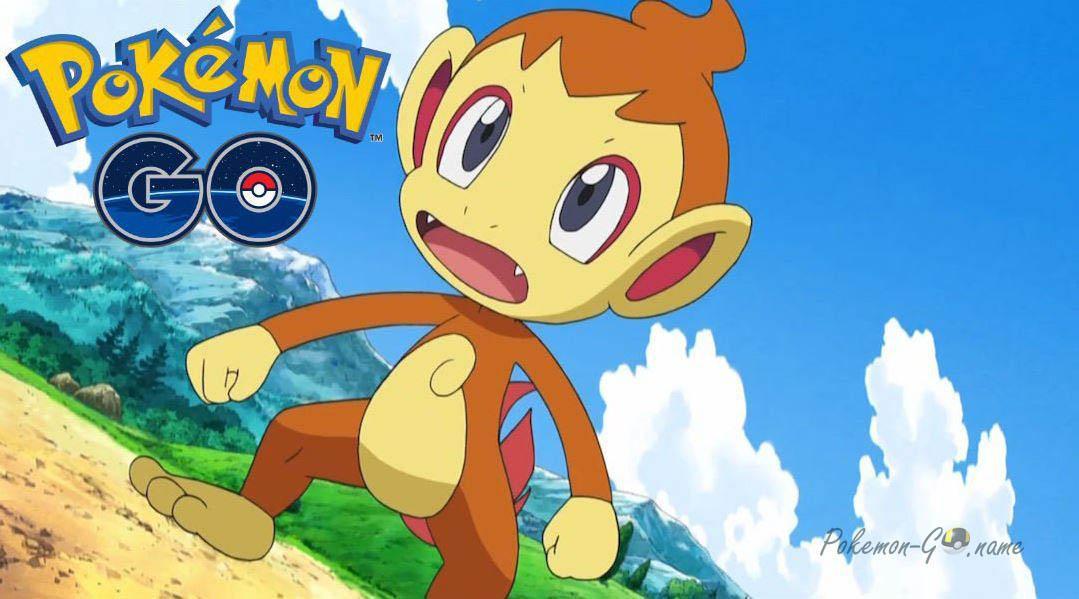 Жасыл шеңбер - Pokemon қарапайым, оны ұстап алу қиын болмайды.