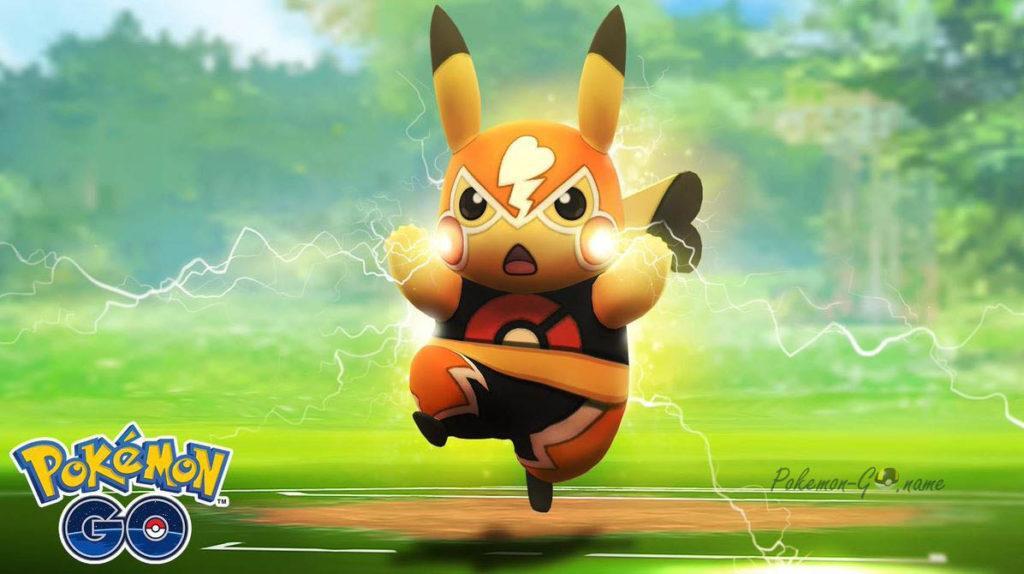 : AR ауыстырғышын Pokemon ауысу экранындағы белсенді емес күйге жылжыту арқылы камераны ажыратыңыз. Сонымен, сізден сөзсіз юкс лақтыру оңайырақ болады, ал смартфонның ресурстары аз ғана әсер етеді.