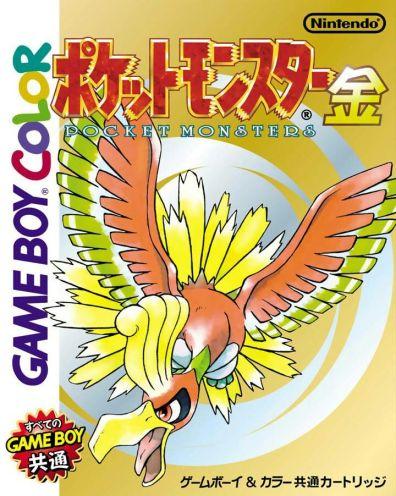 Pokémon Oro Carátula Japonesa