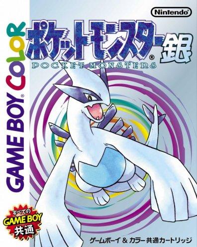 Pokémon Plata Carátula Japonesa