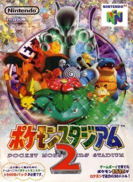 Pokémon Stadium Carátula Japonesa