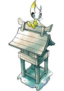 Santuario de Celebi - Pokémon Cristal