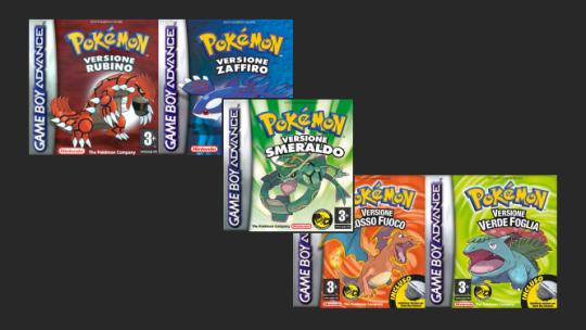 Nuove sezioni Giochi Pokémon di Terza Generazione