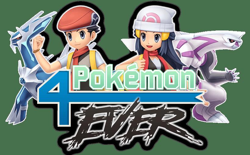 Pokémon 4Ever – Guida Pokémon Spada e Scudo