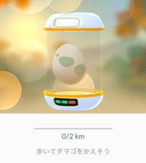 スクリーンショット 2016-08-05 17.51.49