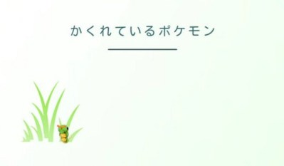 スクリーンショット 2016-08-09 11.48.38