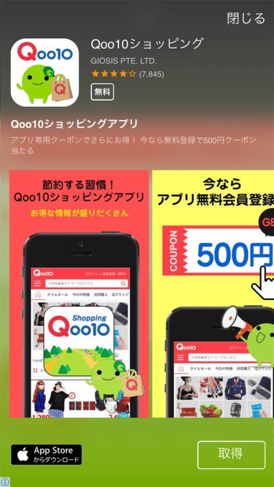 pokemon-go-pokemon-go-map-url-scheme-full-screen-ad