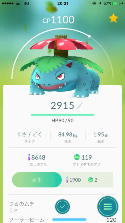 29151
