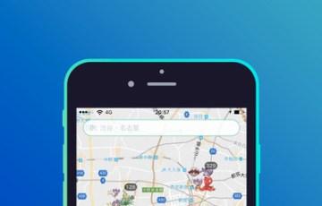 【ポケモンGO】1秒マップ for p-goの使い方と便利な機能説明【Android版対応間もなく】
