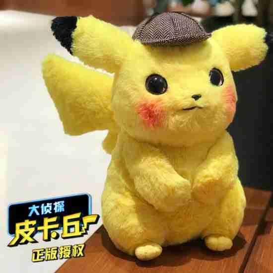 pokemon-plush-big-detective-pikachu-2-550x550.jpeg