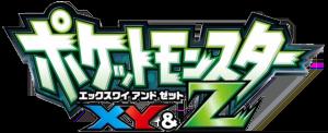 xy__z_logo
