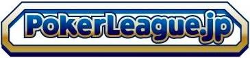 pokerleague.jp_logo