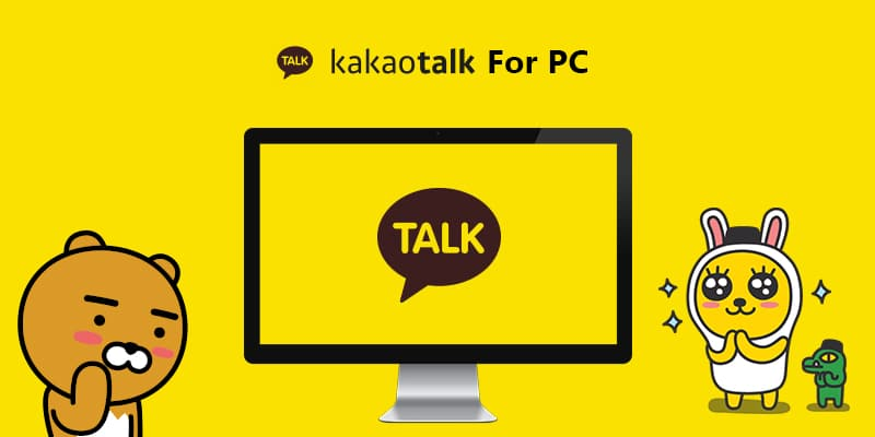 kakaotalk tracking
