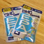 DHC-EPA