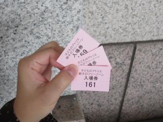 03_チケット