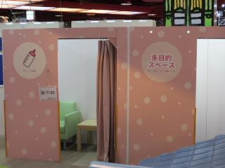 11_授乳室