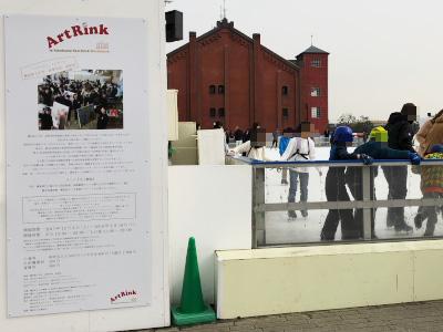ArtRink-201802-1