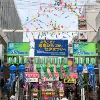 hiratuka-tanabata-2018_02