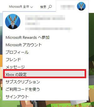 xbox_01_menu