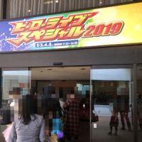 hero-sp-live-2109_03
