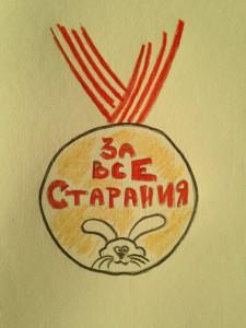 рисунок: Анна ЛАТЫЕВА
