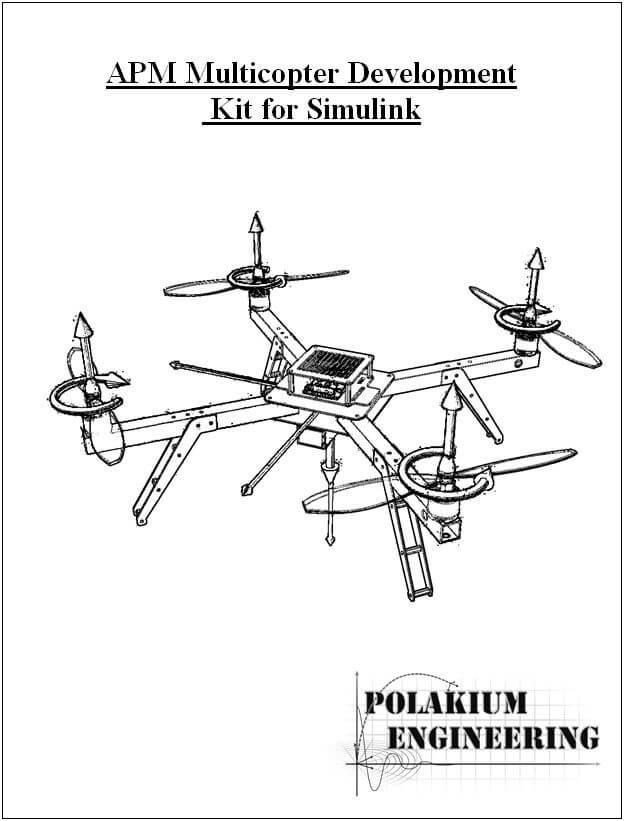 APM Simulink Documentation