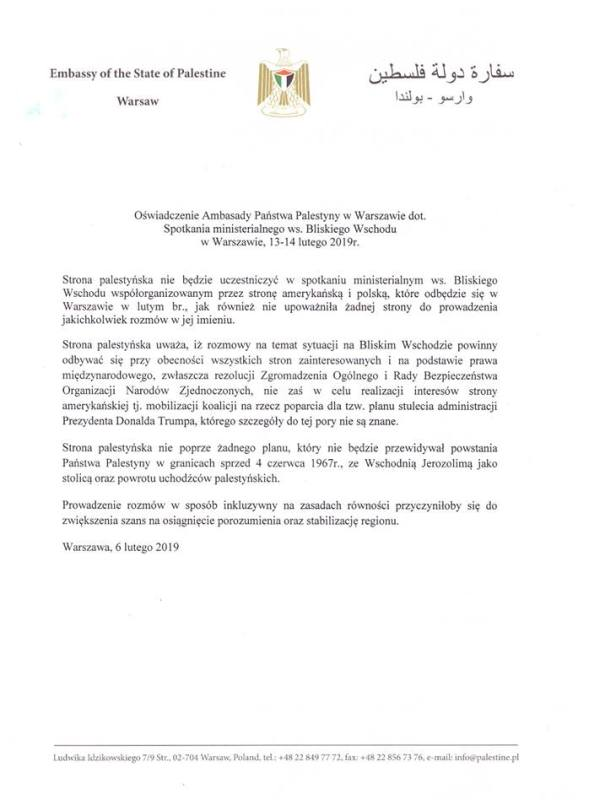 بيان السفارة