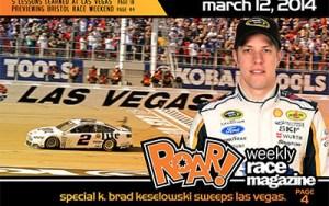 ROAR! March 12, 2014