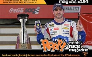 ROAR! May 28, 2014