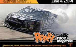 ROAR! June 4, 2014
