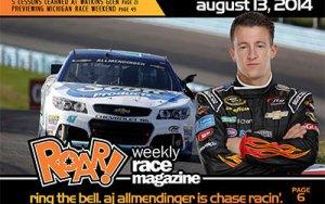 ROAR! August 13, 2014