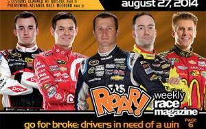 ROAR! August 27, 2014