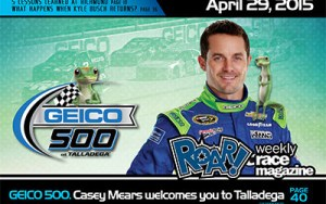 Talladega in April