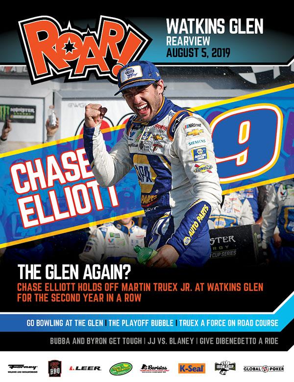 ROAR Watkins Glen Rearview August 2019