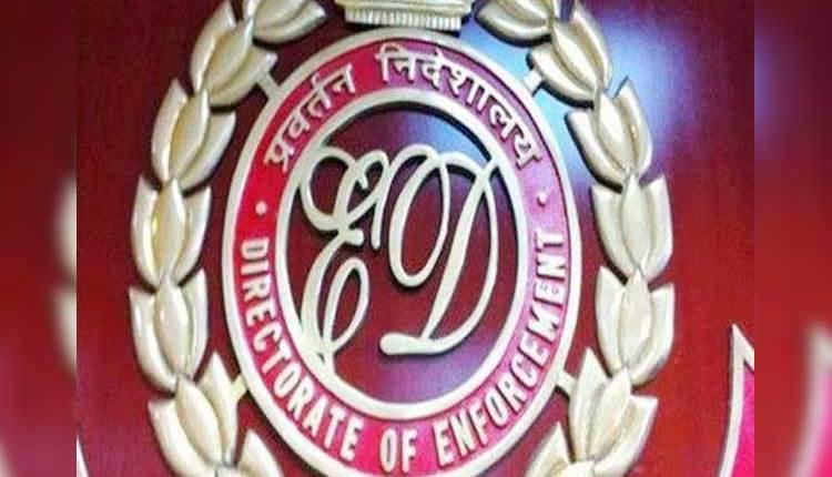 (ED) Mumbai