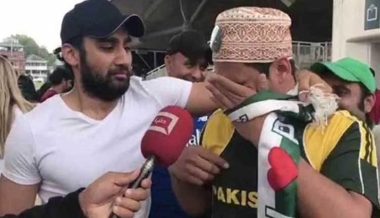 pakistan-fan