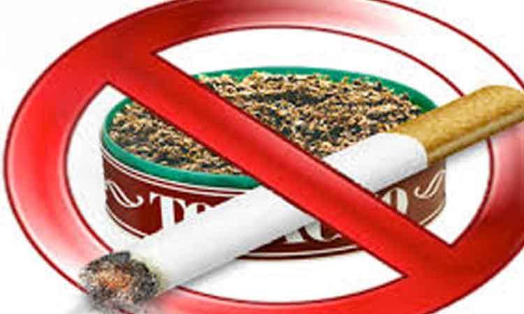 tobaco-ban